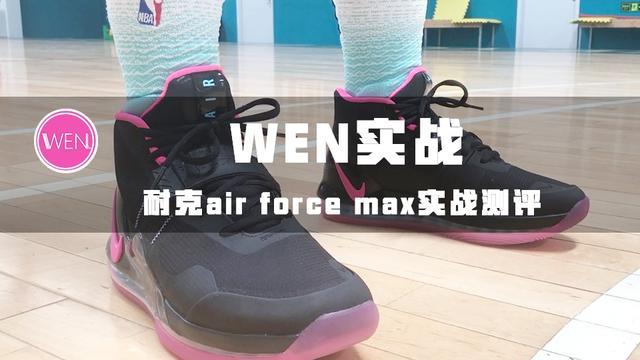 最新款气垫鞋