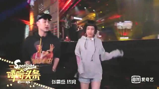 潘玮柏要和吴昕交往了!那中国有嘻哈怎么办?