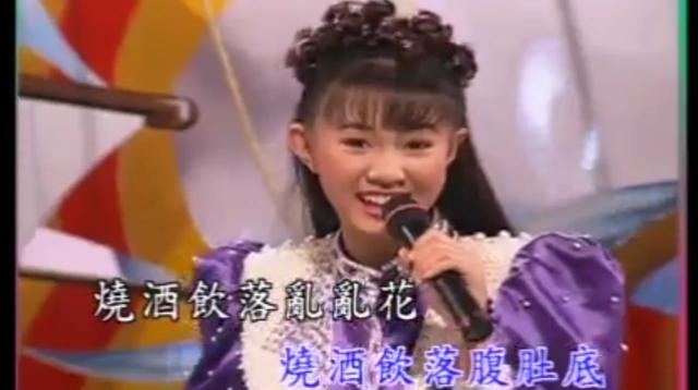 陳小雲《燒酒話》(歌廳)闽南语老歌,原人原唱真是经典又好听!