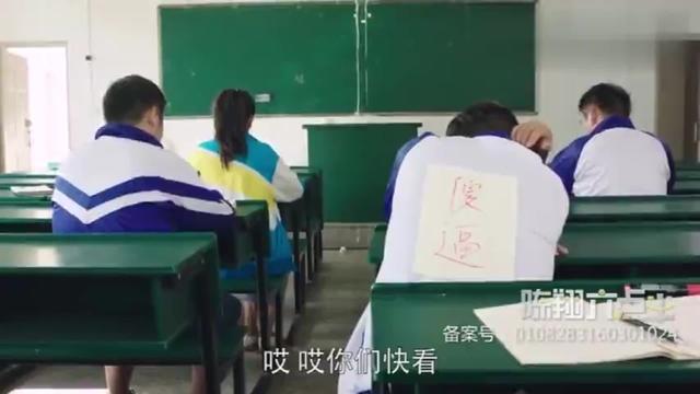 你后面有个傻逼_全集视频_小狐狸101363284_搜狐视频