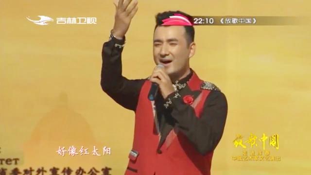 维吾尔族头像