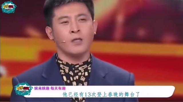 春晚小品演员孙涛