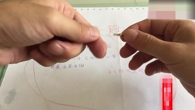 钓鱼人必备技能八字环绑法,最简单快速八字环绑法