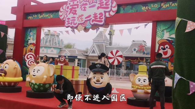 济宁小伙七夕节去方特游玩,游玩项目众多,带大家领略一下