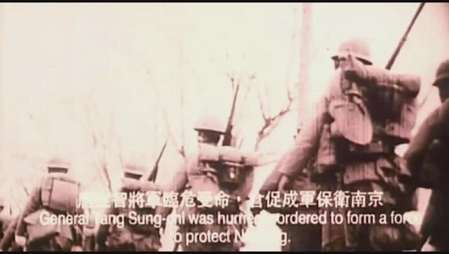 南京大屠杀:日本鬼子攻进南京城,在城内烧杀抢掠
