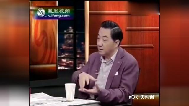 窦文涛国军