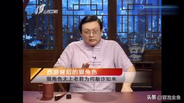 老梁讲故事:西游记背后的佛家思想是怎样体现的?