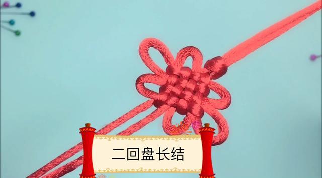 手工绳编中国结,简单又漂亮,只需要几招,就能学会(图解)