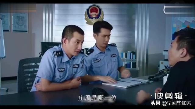 云南红河彝族彝语配音