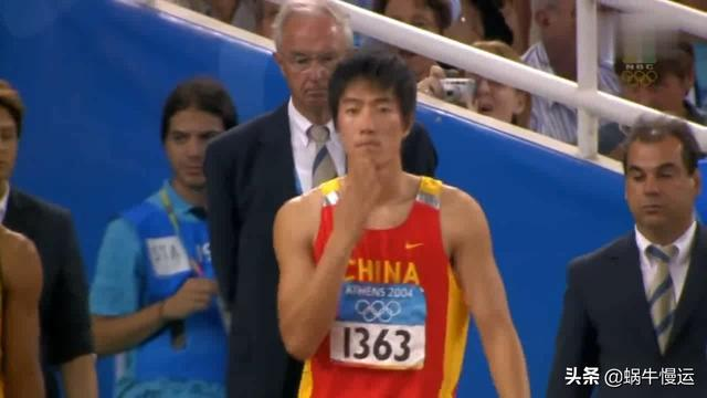 刘翔跑步图片