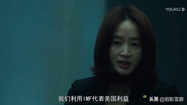 """中国""""三家""""银行已经宣布破产,老百姓把钱存哪家银行最安全?"""