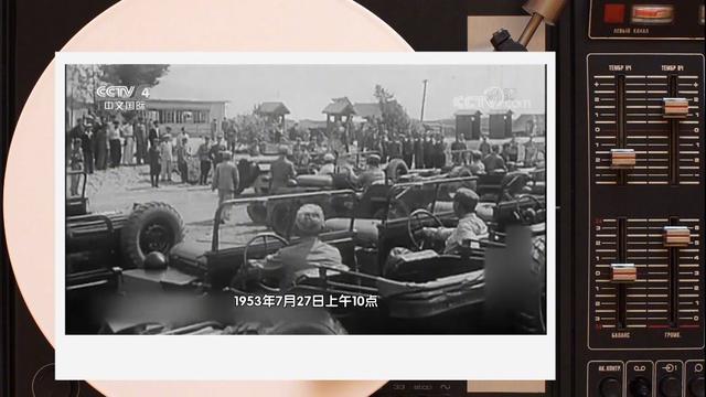 史海钩沉:彭德怀文革时被污有意害死毛岸英(图)_中国新闻网