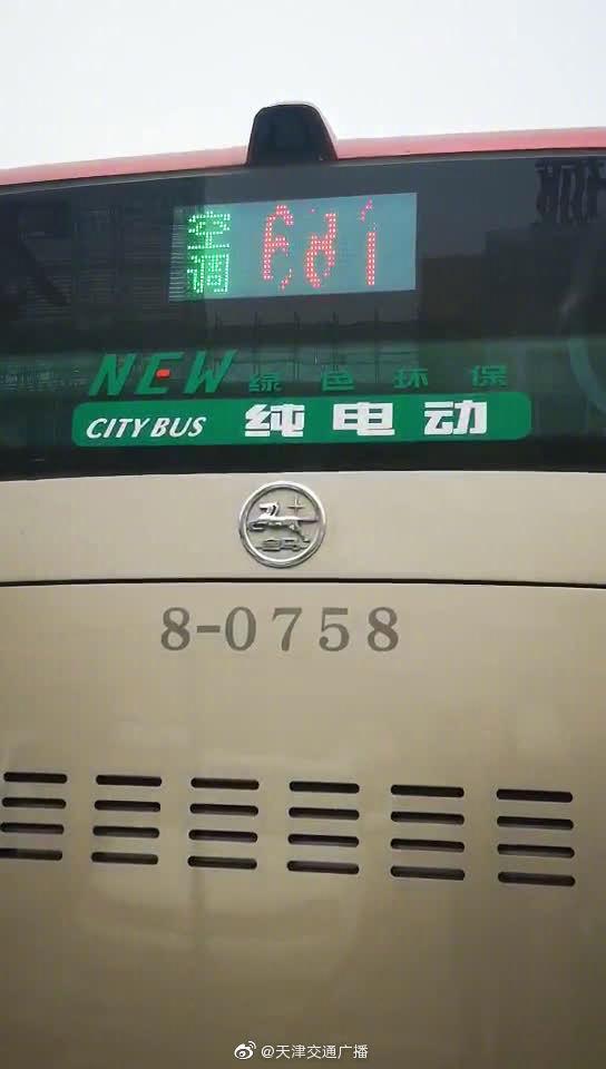 天津地铁图