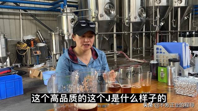 如何自己酿制啤酒-大众养生网