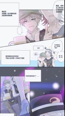 【忘羡/all羡】【不洁】慎入慎入!!!欢情簿6~你是我最后的温柔