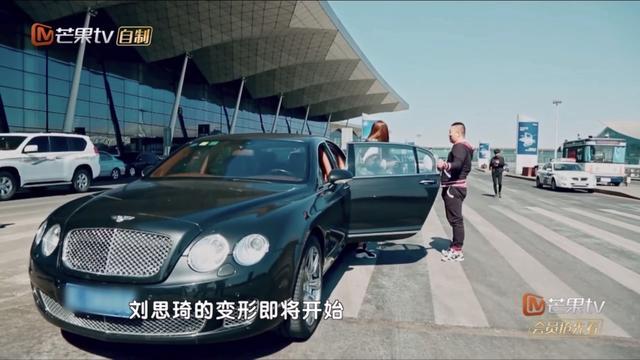 《变形计》富二代马艺华初见富家女刘思琦,激动得... _网易视频
