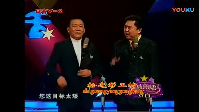 侯耀文前妻袁茵