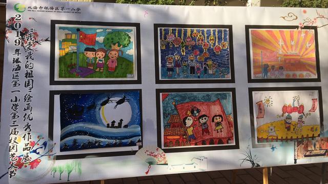 小学生画画画校园