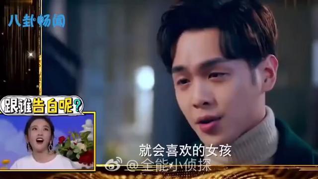86集电视剧《因为爱情有幸福》预告片,陈伟霆唐艺昕甜蜜拥吻
