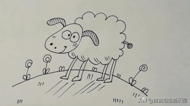 小羊怎么画