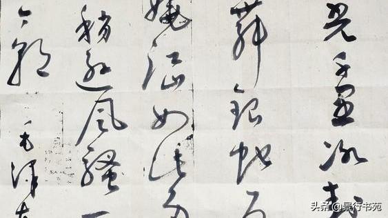 《沁园春·雪》行草_行书草书_名家书法字画欣赏_冯雪林书法网