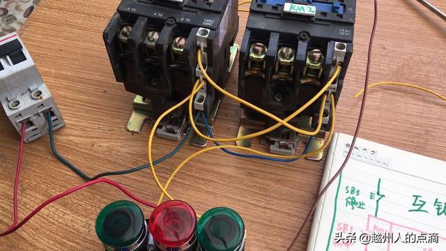 正反转控制、接触器互锁(联锁)接线图