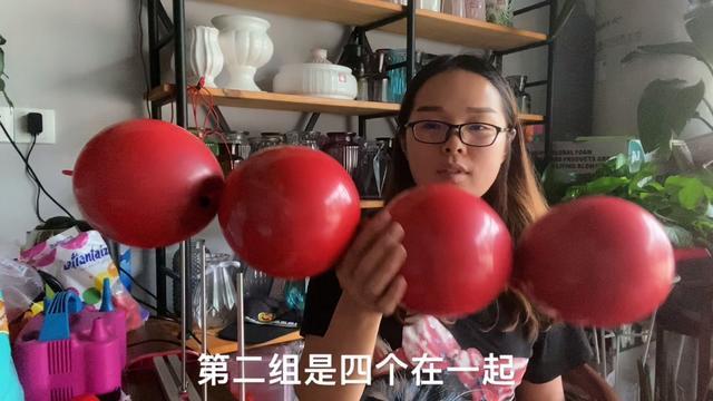 2017.6.17婚房气球装饰教程