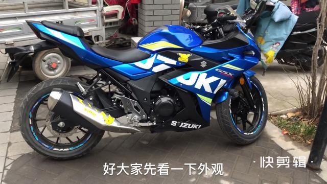 国内最帅豪爵铃木GSX250R跑车,极速能跑141,颜值没的说