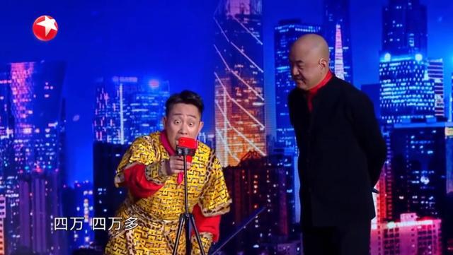 欢乐喜剧人第二季演孙悟空的是谁?