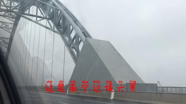 从南宁到玉林有多少公里高速