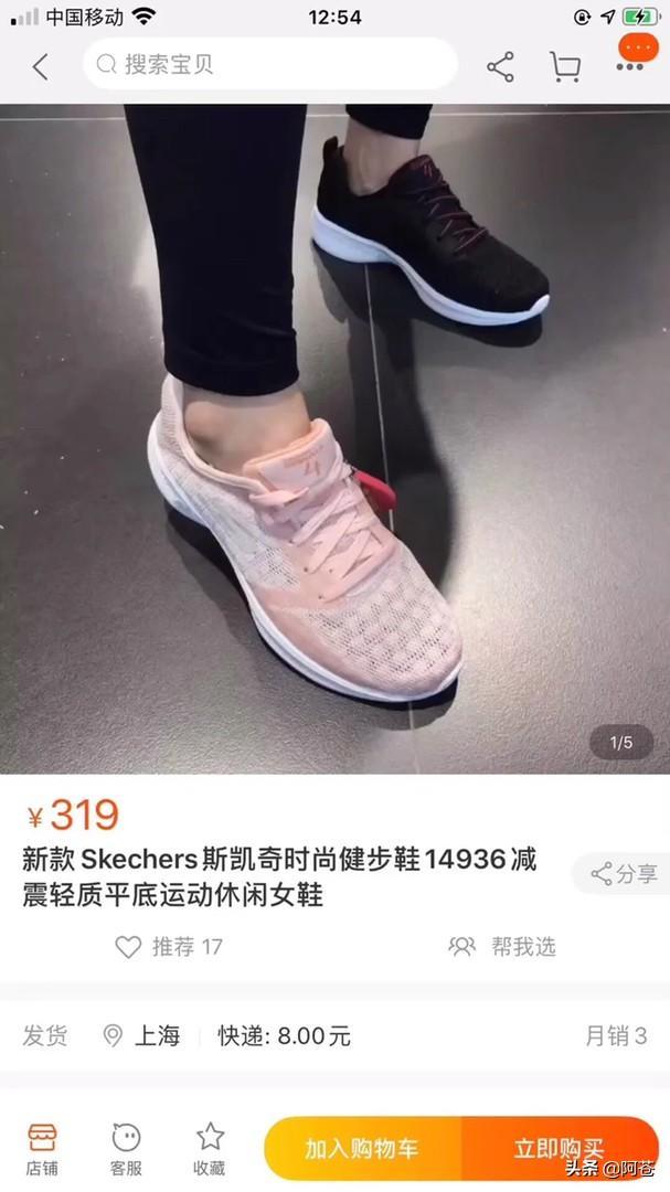 小温推荐:男士夏季冰丝透气休闲鞋,119包邮的价位超高性价比!