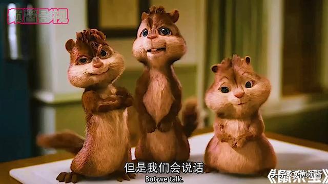 求一部有关三个松鼠的电影