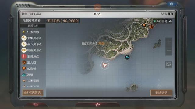 钓鱼台风景区成片