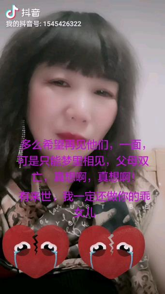 幸福的女人国语版韩剧全集 幸福的女人国... - 嘟嘟韩剧网手机版