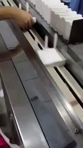 卫生纸全自动包装机械