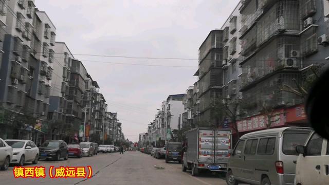 威远县镇西镇的老照片