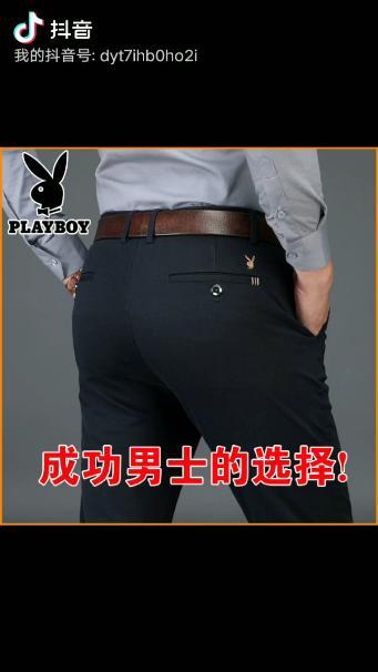 中年男宽松休闲裤质量保证最新款独家首发