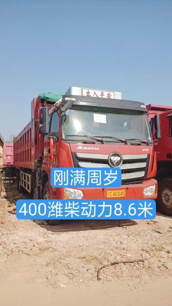 欧曼etx自卸车模型