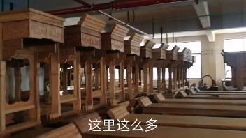中堂六件套细节图花梨木中堂家具价格|中堂六件套... _中国企业链