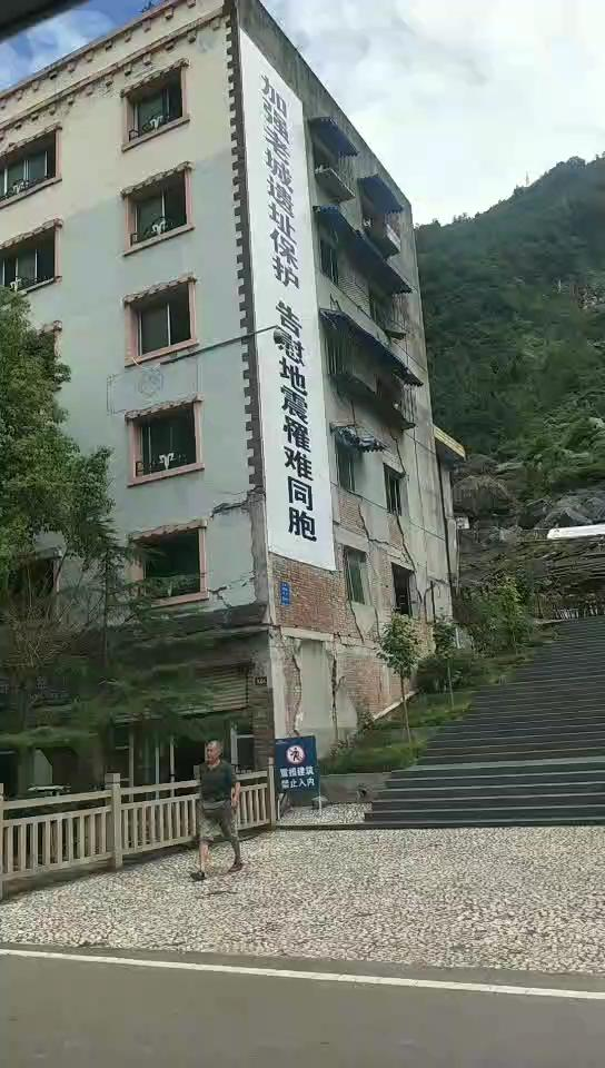 汶川地震北川幼儿园