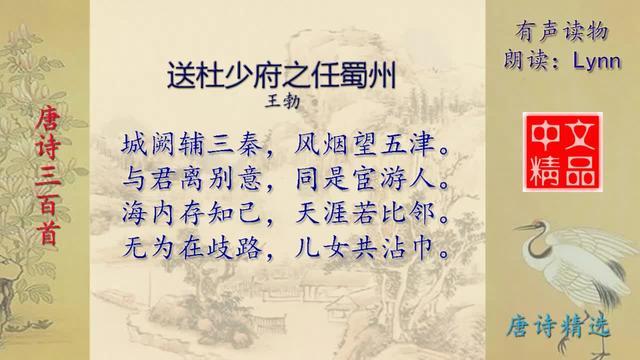 唐诗三百首之李白《古朗月行》-唐诗三百首全集-古诗