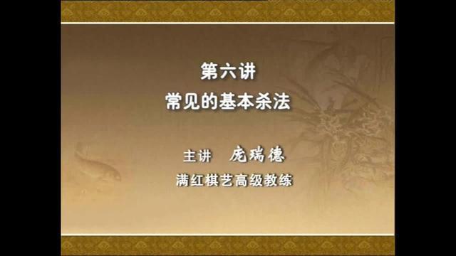 中国象棋入门基础知识docx下载_爱问共享资料