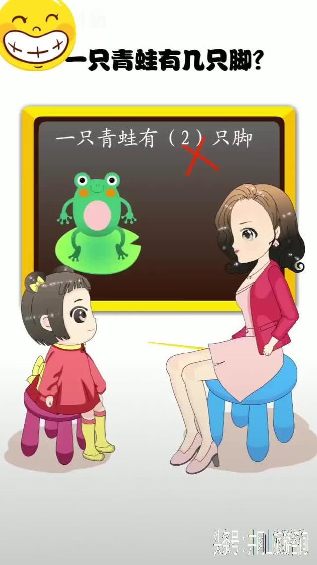 儿歌表演《一只青蛙一张嘴》
