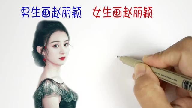 教你这样画赵丽颖_手机搜狐网
