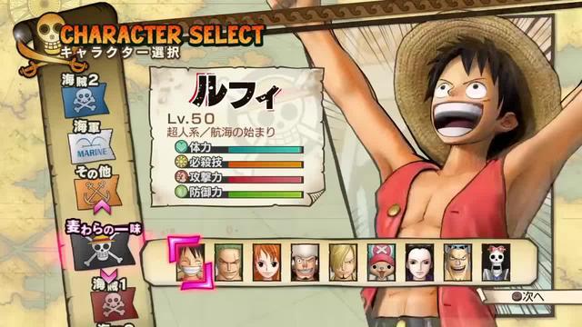 《海贼无双3》红发香克斯全技能招式玩法详解