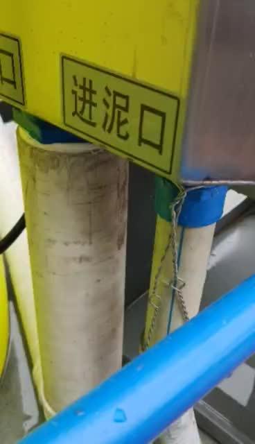 硅澡泥空心桨叶干燥机 污泥专用烘干机-环保在线
