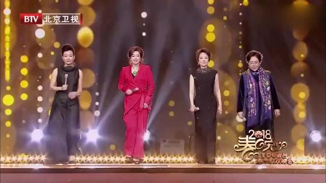 刘晓庆陈冲张瑜斯琴高娃同台登场,台上这气场实在太强大了!