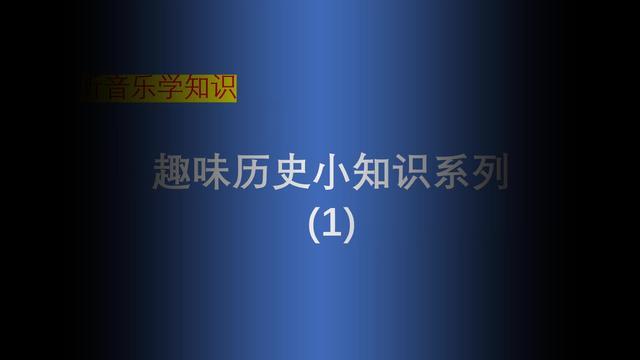 中国十大好皇帝