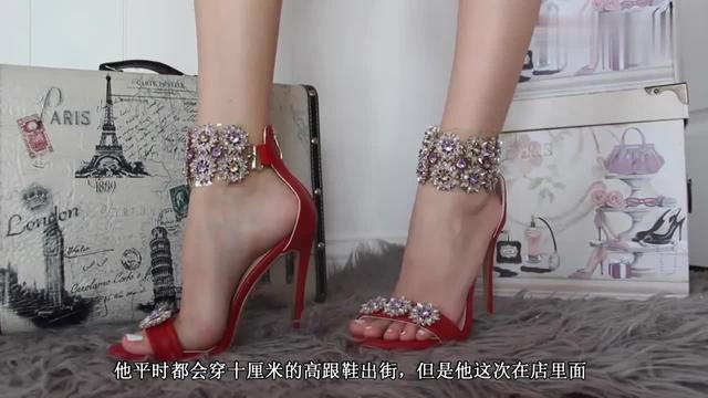 玉足高跟鞋