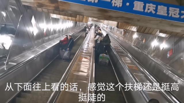 重庆两路口皇冠大扶梯,全长112米,是中国攀山第一梯,你坐过吗